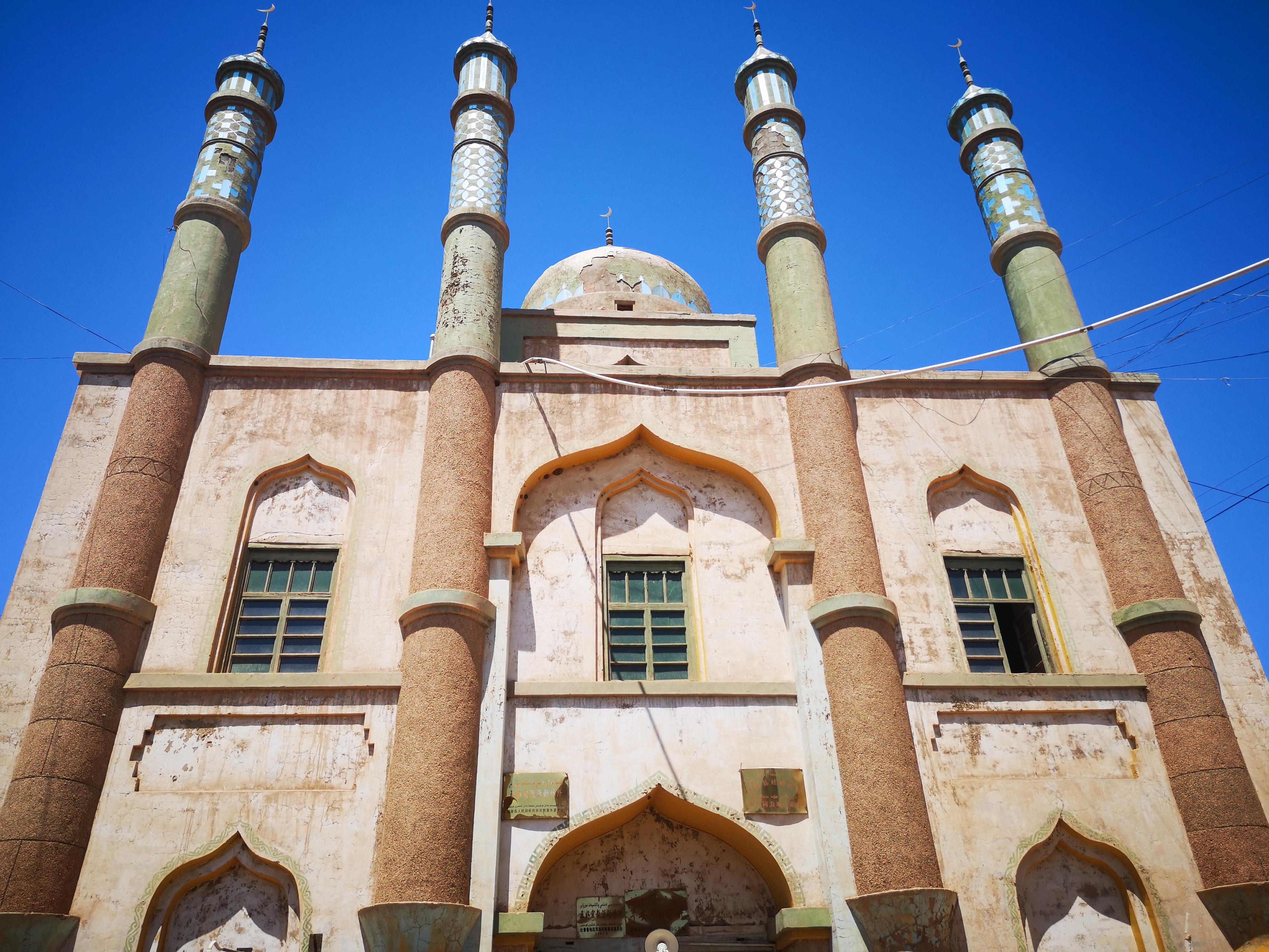 Australische moslim daterende plaats
